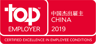 Top Employer China 2019