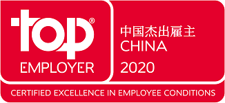 Top Employer China 2020